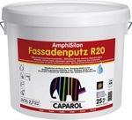 AmphiSilan Fassadenputz R20, R30 структурная штукатурка на основе силиконовой смолы.