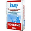 Штукатурка гипсовая ROTBAND (Ротбанд) KNAUF 5 кг (Латвия)